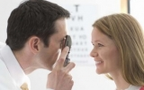 Ученые обнаружили в глазах человека новый слой