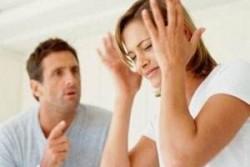 Женские эмоции непонятны мужчинам!